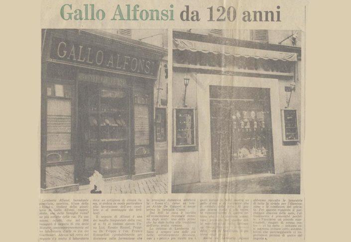 1966-negozio-via-delle-muratte-casata-orafa-alfonsi