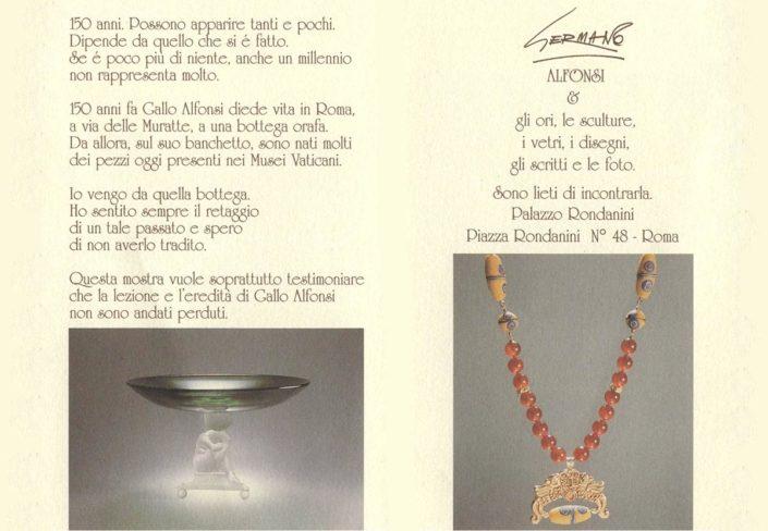 1996-germano-gioielli-mostra-invito-palazzo-rondanini